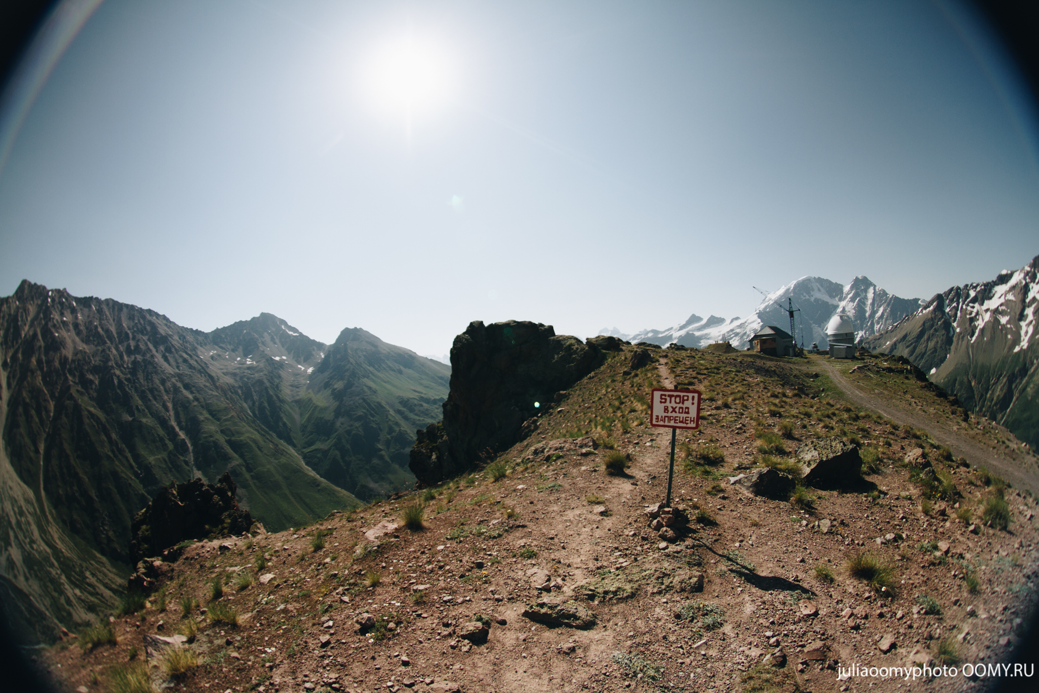 elbrus_world_race_oomy (27)